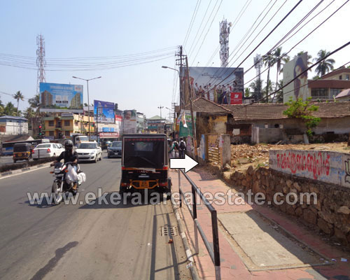 Properties at Ulloor Main Road Frontage Land for Sale at Ulloor Junction Trivandrum Kerala