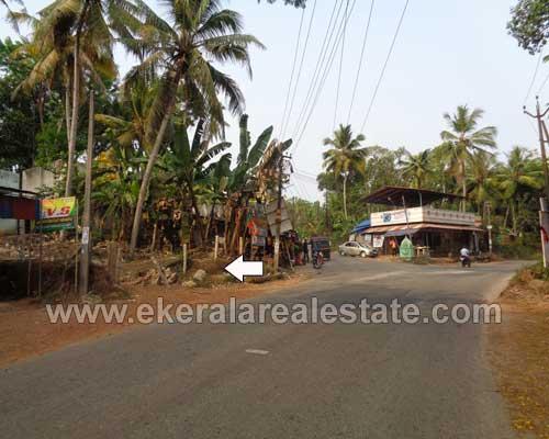 Venjaramoodu Properties Main Road Frontage Land with Old House for Sale at Venjaramoodu Trivandrum Kerala