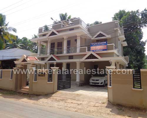 Property Sale at Vellayani House with Shop for Sale at Kakkamoola near Vellayani Trivandrum Kerala