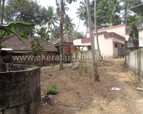 Property sale at karanana 7 cents land with old house for for Land for sale in kerala