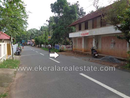 Main road frontage Commercial Property for sale near Vellayani Trivandrum Kerala