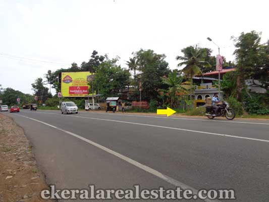 trivandrum real estate attingal land with used house sale in kerala