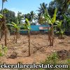 kerala-real-estate-trivandrum-properties-land-for-sale-in-neyyattinkara-trivandrum