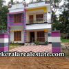 venjaramoodu-real-estate-house-sale-at-venjaramoodu-tivandrum-real-estate-kerala