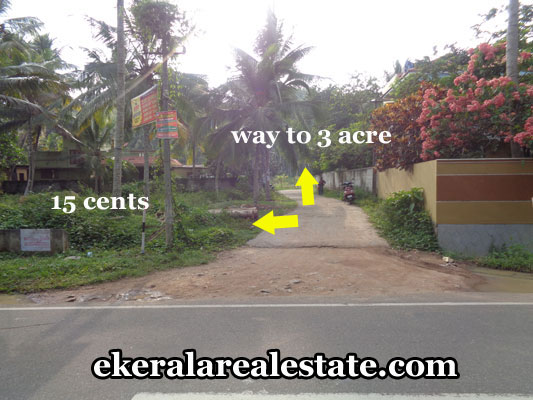 palode-properties-land-sale-in-palode-trivandrum-kerala-real-estate