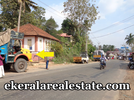 balaramapuram Kattakada Rd thiruvananthapuram real estate land house plots sale at balaramapuram Kattakada Rd kerala real estate