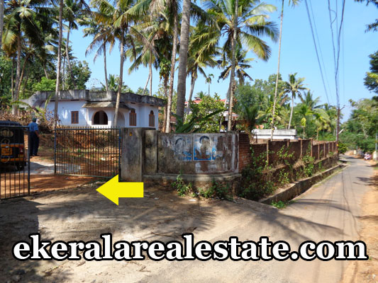 attingal Valliyakunnu thiruvananthapuram real estate land house plots sale at attingal Valliyakunnu kerala real estate