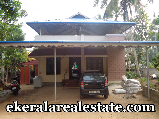 valiyakunnu attingal 35 cents land plots sale kerala real estate properties trivandrum attingal