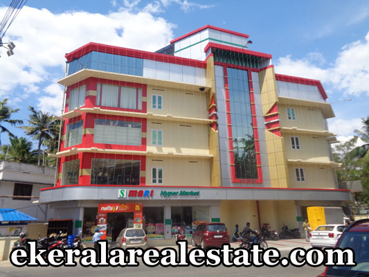super market business with building sale at kazhakuttom technopark trivandrum kerala real estate properties