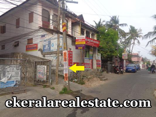 Thampanoor thiruvananthapuram land house plots 5 cents sale Thampanoor real estate properties trivandrum