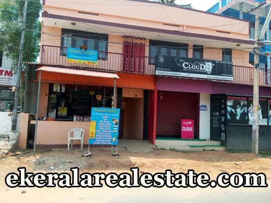 Technopark Infosys Kazhakuttom commercial building sale at trivandrum real estate properties Technopark Infosys Kazhakuttom