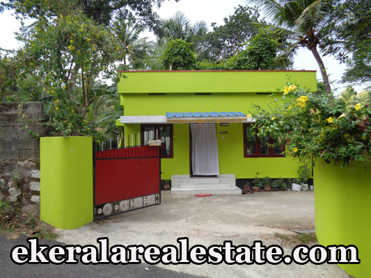 land and house for sale at Attingal Korani trivandrum estate properties trivandrum Attingal Korani