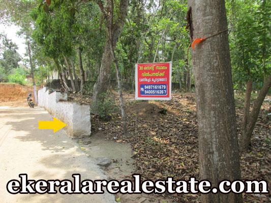 residential plot for sale at Pravachambalam Near Manalivila real estate properties kerala trivandrum Pravachambalam Near Manalivila properties