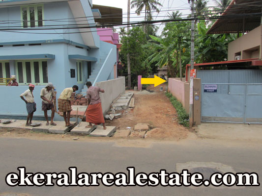 residential house plot for sale at Pattom Plamoodu Trivandrum real estate kerala properties Pattom Plamoodu Trivandrum