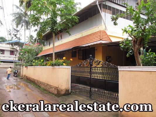 83 lakhs 1000 Sqft 3Bhk House Sale at Poojappura Vidyadiraja Nagar Trivandrum Kerala Poojappura real estate kerala trivnadrum