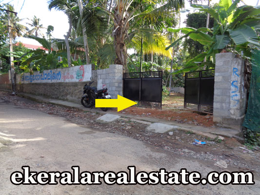 12 lakhs per cent land plot for sale at Karamana Thaliyal Kalady Trivandrum real estate kerala trivnadrum