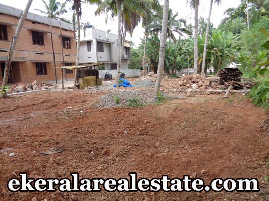 7 lakhs per cent house plot for sale at Archana Nagar Pongumoodu Ulloor Trivandrum real estate kerala trivnadrum Archana Nagar Pongumoodu Ulloor Trivandrum