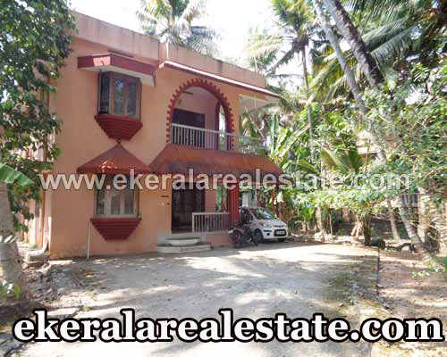 18 cents land and 3 bhk house for sale at Choozhampala Muttada Ambalamukku Trivandrum Real Estate Properties house for sale