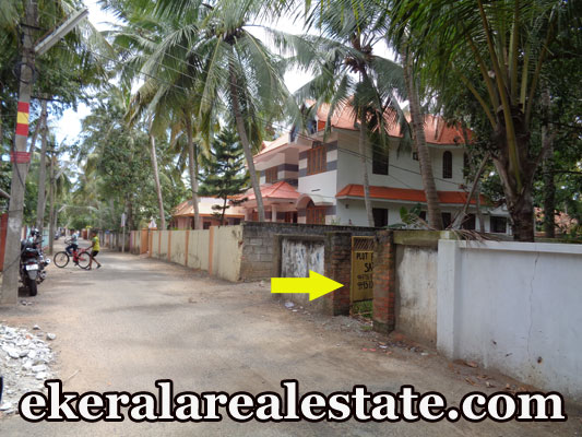 20 cent house plot for sale at Chempanacode Keezharoor Rd Kattakada real estate trivnadrum Chempanacode Keezharoor Rd Kattakada