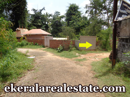house plot for sale at Attingal Trivandrum real estate trivandrum Attingal Trivandrum