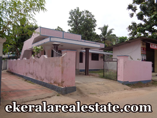 48 lakhs 2 bhk  House With Shop Sale at Pattathil Kavu Madannada Kollam Kerala