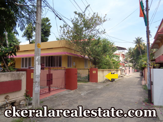 1.85 crore land and house for sale at Kumarapuram Trivandrum Kerala real estate kerala trivandrum Kumarapuram Trivandrum Kerala