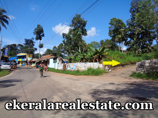 Road Frontage house plot for sale at Aruvikkara Kerala trivandrum properties land sale
