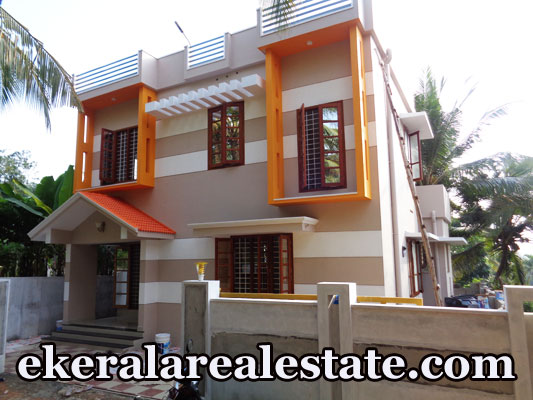 1600 sq.ft 2 storied house for sale at Vittiyam Peyad Trivandrum real estate kerala trivandrum