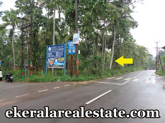 land for sale at Maranalloor Malayinkeezhu Trivandrum real estate kerala Malayinkeezhu Trivandrum