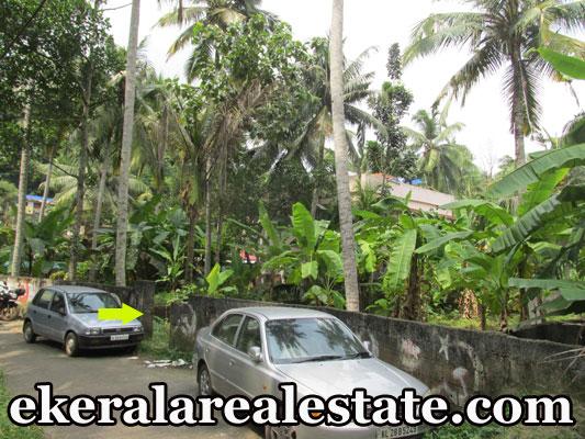 Mudavanmugal Poojappura land for sale at Mudavanmugal Poojappura trivandrum kerala