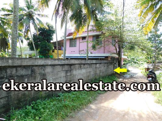kerala land for sale at Anayara Pettah Trivandrum Anayara real estate kerala properties sale