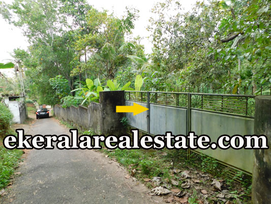 house land for sale at Kuzhimukku Attingal trivandrum real estate kerala