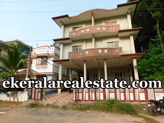 Poojappura Trivandrum 1300 sq.ft 3 bhk house for sale at Poojappura Trivandrum real estate kerala