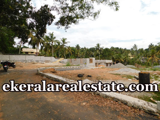 8 Cent land for sale at Pullanivila Kariavattom trivandrum kerala real estate properties sale