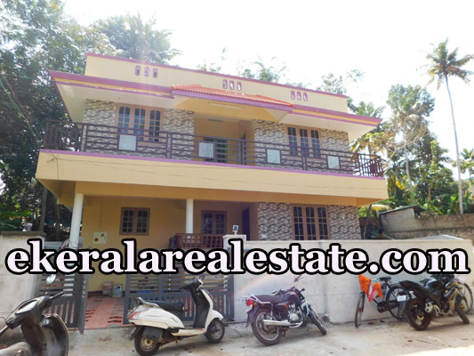 urgent house sale at Nettayam Vattiyoorkavu Trivandrum real estate kerala trivandrum