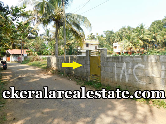 land for sale at Mudavanmugal Poojappura Trivandrum Poojappura real estate properties sale