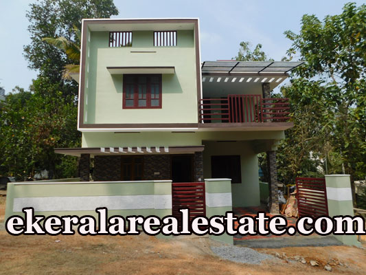 land and house for sale at Manikanteswaram Peroorkada Trivandrum Peroorkada real estate kerala