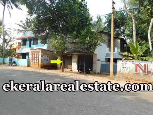 house with shop for sale at Ooruttambalam Pravachambalam Trivandrum Ooruttambalam real estate kerala