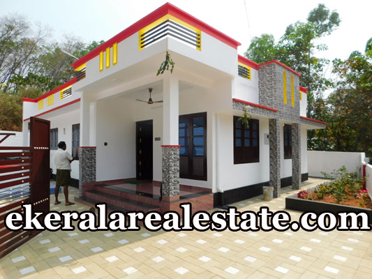 3 Bhk House Sale at Avanavanchery Attingal Trivandrum real estate properties sale