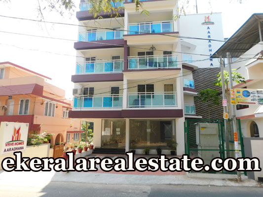 60 lakhs house for sale at Peroorkada Trivandrum Peroorkada real estate kerala