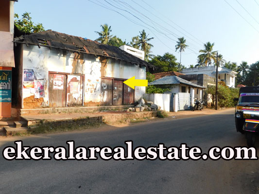 residential house plot for sale at Kallambalam Varkala Trivandrum Varkala real estate kerala properties sale