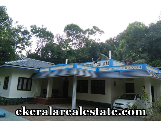 land and house for sale at karikkattoor Manimala Kanjirappally Kottayam real estate kerala land sale