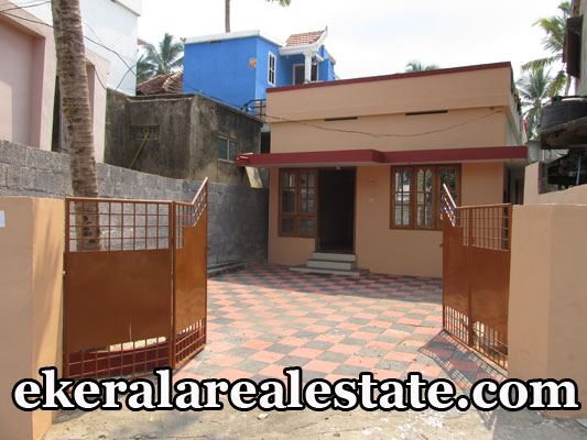 2.5 Cent land and 500 sq.ft house for sale at Mukkola Mannanthala Trivandrum Mannanthala real estate properties sale