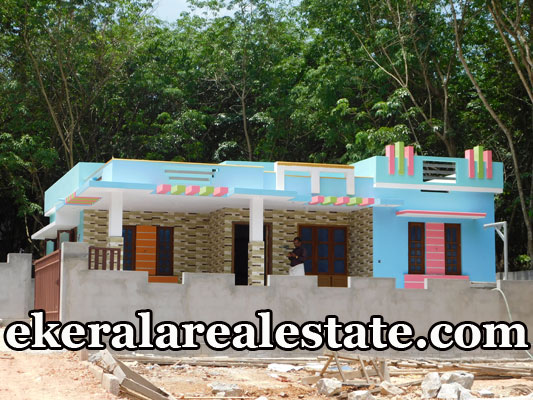 35 lakhs 3 bhk house for sale at Attingal Venjaramoodu trivandrum real estate properties sale