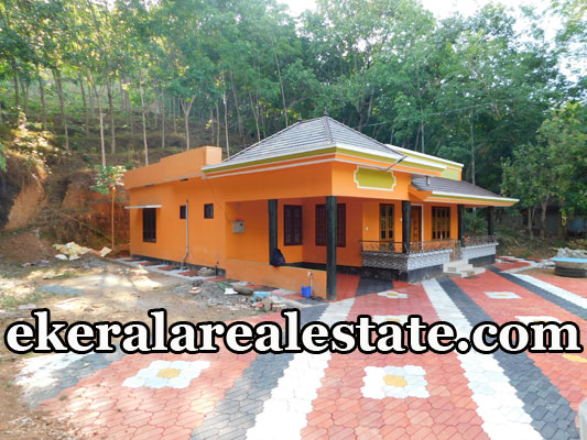 Land and 1500 Sqft House Sale at Edathara Kadakkal Kollam real estate properties sale