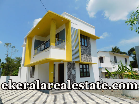 5 Cents 1400 Sqft New Modern House sale at Chathanpara Alamcode Attingal Trivandrum real estate properties sale