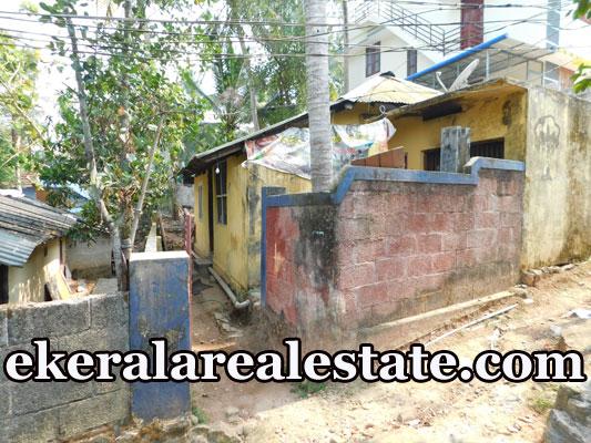 immediate land plot for sale at Nettayam Vattiyoorkavu Trivandrum Nettayam real estate properties