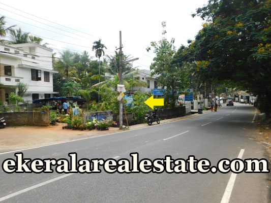 commercial land for sale at Maruthumkuzhi Trivandrum real estate kerala