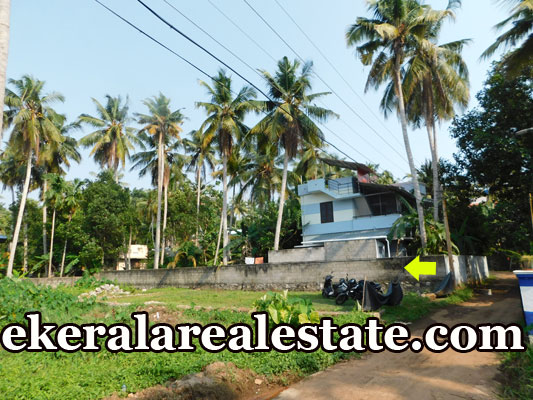 Tar road frontage 4 cents  land sale in Ulloor