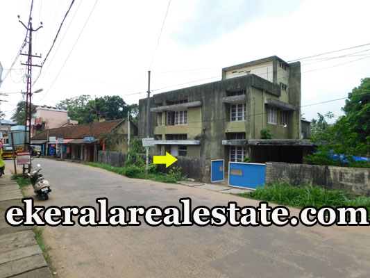 Road frontage 50 cents land sale in Attingal